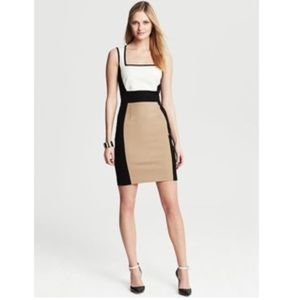 NWT Banana Republic Sloan Color Block Sheath Dress